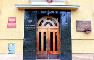RDLP w Poznaniu